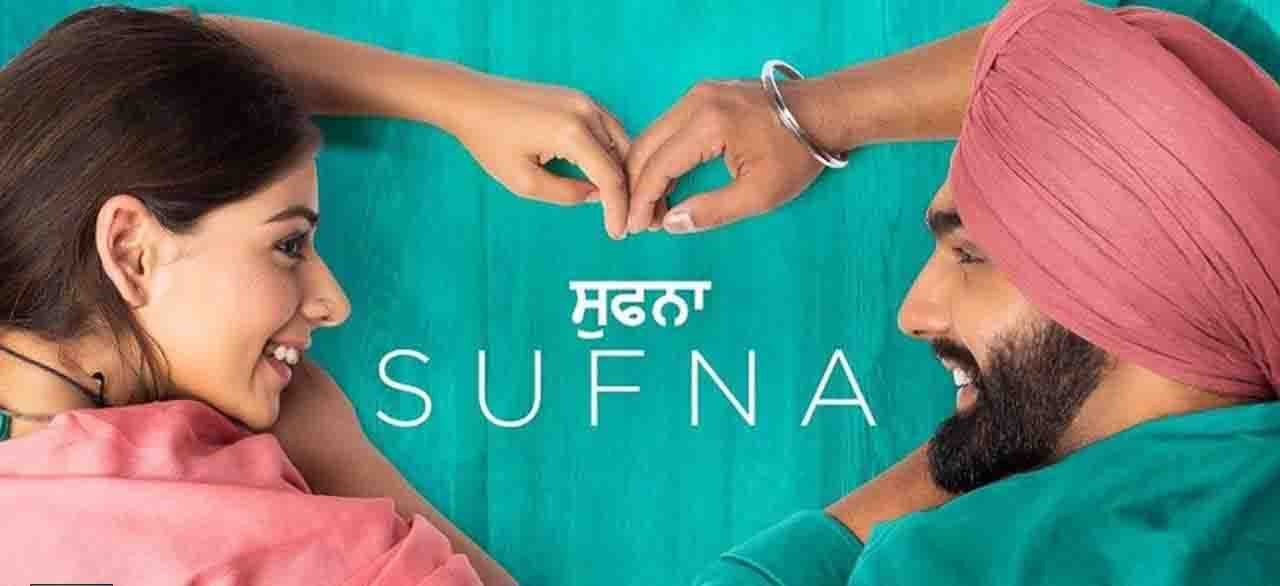 sufna full movie download